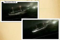 3日、中国メディアの観察者網は、中国の漁船がまたアルゼンチンの沿岸警備隊から射撃を受けたと報じた。