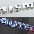 日産に2つ存在するカスタムカーブランド NISMOとAUTECHの差