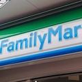 ローソン・セブン-イレブンに続きファミリーマートも時短営業を発表