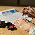長男の住宅資金援助が落とし穴…孫で「老後破綻」が増えている?