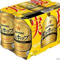 リニューアルする第三のビール「麦とホップ」(6缶パック)