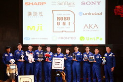 ロボコレ2018 〜ロボット プレタポルテ コレクション〜