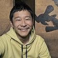 アーティストを月周回に招待する「#dearMoon」プロジェクトリリースより。前澤氏がホスト・キュレーターを務める