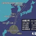 台風5号発生 きょう沖縄に接近へ