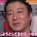 加藤浩次が炎上系女子大生に呆れ「利用しようとしてるから怒りません」