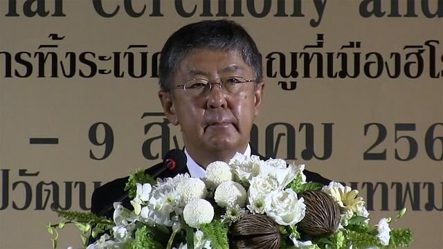 タイ駐在の日本大使、…