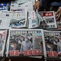 香港の新聞販売所に置かれた「蘋果日報(アップル・デーリー)」の紙面(2020年8月11日撮影)。(c)ISAAC LAWRENCE / AFP