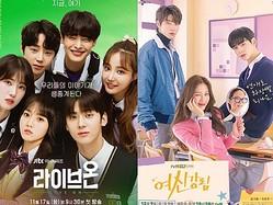"""韓国ドラマで""""学園モノ""""が再びトレンドの予感…ロマンスだけでは終わらない「変化の兆し」とは"""