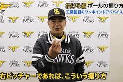 ソフトバンク・工藤公康監督【写真提供:福岡ソフトバンクホークス】
