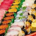 寿司 アップル