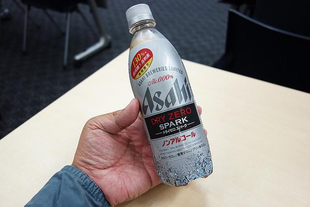 ボトル アルコール pet