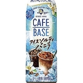 ボスのカフェ原液に塩バニラ登場