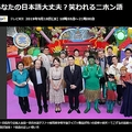 画像はテレビ東京のホームページスクリーンショット