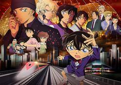 劇場版「名探偵コナン 緋色の弾丸」、新たな公開時期が2021年4月に決定