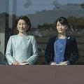 新年一般参賀での秋篠宮家ご一家。これ以後、眞子内親王が家族と共に一般国民の前に現れたことはない