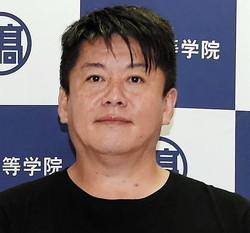 年金デモへの投稿が大炎上の堀江貴文氏 「気持ち悪い」とさらに暴言
