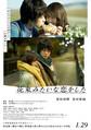 (C)2021『花束みたいな恋をした』製作委員会