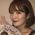 妹尾ユウカ公式ツイッターより https://twitter.com/yuka_seno
