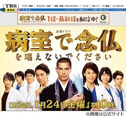 不倫の唐田えりか、TBS連ドラ出演自粛を発表