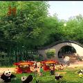 中国黒竜江省牡丹江市で建設が進むパンダ飼育施設の完成イメージ=中国国営中央テレビ(CCTV)のニュースサイトから