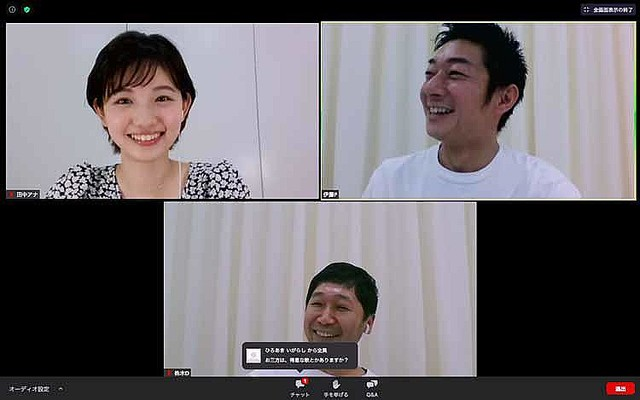 田中 モヤ アナ さま