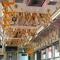 京福電気鉄道株式会社より提供