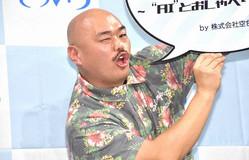 山里亮太に言及で非難殺到のクロちゃん「8割は本気で祝っていない」