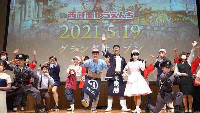 西武園、「エモい昭和レトロ」に走る驚きの変貌