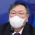 国会で開かれた最高委員会議で発言する金氏=13日、ソウル(聯合ニュース)