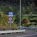 安全性も走行性能もクルマは大幅に進化したのに50年前のまま! 日本の制限速度はなぜ見直されないのか