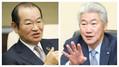 大和証券グループ本社の中田社長(左)と野村HDグループの永井CEO