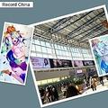 28日、韓国・ヘラルド経済によると、ソウル地下鉄の駅構内に登場した日本のキャラクター・初音ミクの広告が「官能的過ぎる」「露出がひどい」といった批判を集めているという。写真は問題となっている初音ミクの広告。