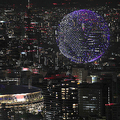 東京の空に地球 ドローン1824台