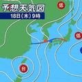 7月18日、東日本は梅雨空が戻る 西日本は次第に災害級の大雨に
