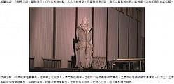 死亡した男性がコレクションした仏像の一体(画像は『民視新聞網 2021年1月20日付「神佛石雕倒下 鋼管老董被壓死 平日熱心公益 意外身故家屬悲痛」』のスクリーンショット)