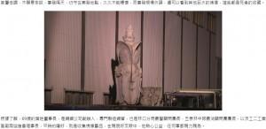 [画像] 【海外発!Breaking News】仏像収集家の男性、重さ2トンの仏像の下敷きになり死亡(台湾)