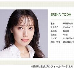 """戸田恵梨香""""無言インスタライブ""""の真相"""