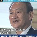 支持率が56%に下落した菅政権 長年取材してきた記者は「まだまだ磐石」