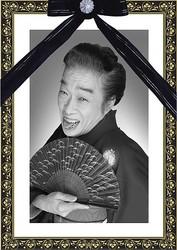 「ひげガール」米山ババ子さんが死去 バラエティー番組にも出演