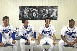 「プロスピA」で中日・平田良介と小笠原慎之介の対決が実現、藤嶋健人とビシエドもインタビューに参戦した【画像:(c)Konami Digital Entertainment】