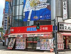 アミューズメント施設「セガ秋葉原 2号館」が、8月30日をもって閉店
