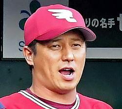 退任する楽天・平石洋介監督