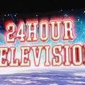 コロナ対策をとった24時間テレビ 出演者らのPCR検査に費用2億円超か