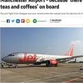 離陸するも機内の水が出なかったことから緊急着陸(画像は『Manchester Evening News 2019年2月10日付「Jet2 plane bound for Tenerife forced to land at Manchester Airport - because 'there was no water for teas and coffees' on board」(Image: Publicity Picture)』のスクリーンショット)