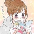 平成のカッコいい少女漫画キャラ 1位は花より男子の道明寺司