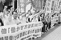 (写真)安倍政権の働かせ方改悪を許さないと抗議する人たち=18日、衆院第2議員会館前