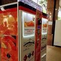 シンガポールで増える驚きの自販機 冷凍サーモン扱う世界初の機種も