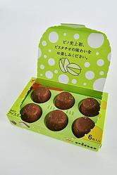 5月31日にコンビニ先行発売された「ピノ ピスタチオ」(森永乳業)