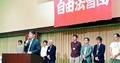 (写真)あいさつする新幹事長の泉澤章弁護士。後列右から5人目が船尾団長=22日、北九州市八幡東区