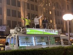 投票前夜、松井・吉村の最終演説は、維新の「聖地」と言われる難波・高島屋前で行われた
